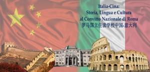 italia-cina versione ultima